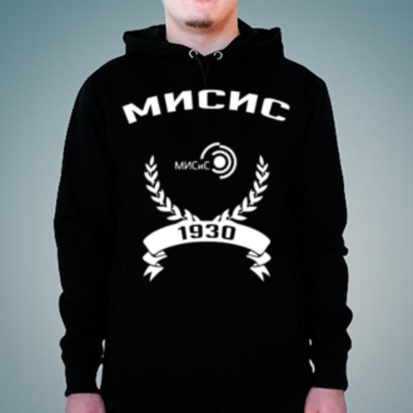 Толстовка с логотипом Национальный исследовательский технологический университет «МИСиС» (МИСиС)