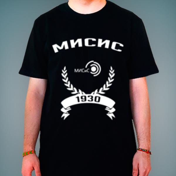 Футболка с логотипом Национальный исследовательский технологический университет «МИСиС» (МИСиС)