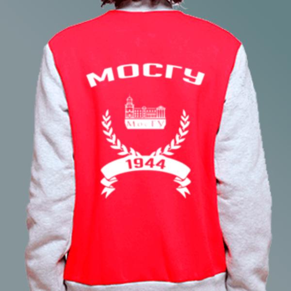 Бомбер с логотипом Московский гуманитарный университет (МосГу)