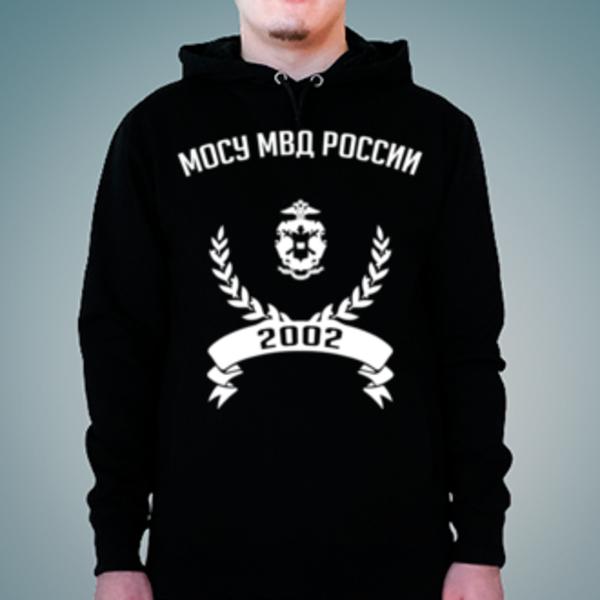 Толстовка с логотипом Московский университет МВД России (МосУ МВД России)