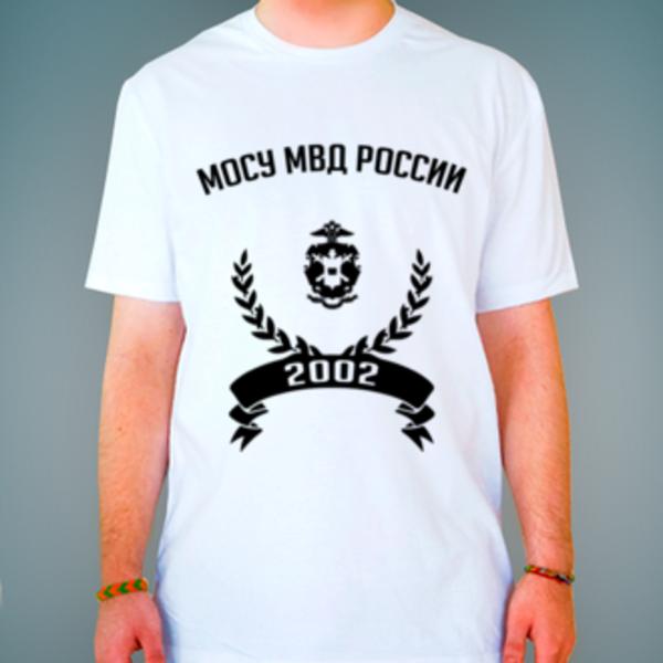 Футболка с логотипом Московский университет МВД России (МосУ МВД России)