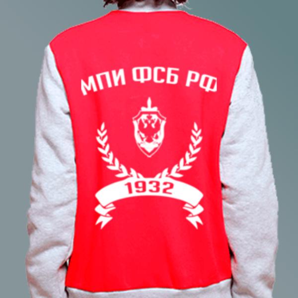 Бомбер с логотипом Московский пограничный институт ФСБ России (МПИ ФСБ РФ)