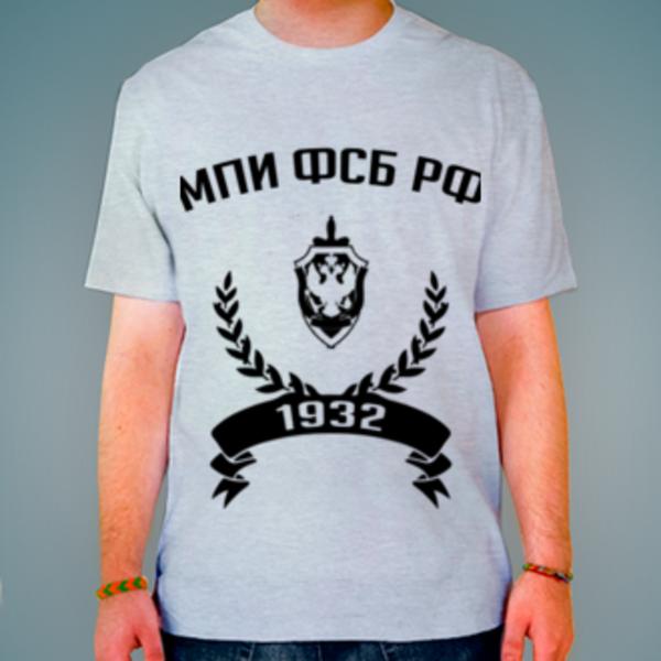 Футболка с логотипом Московский пограничный институт ФСБ России (МПИ ФСБ РФ)