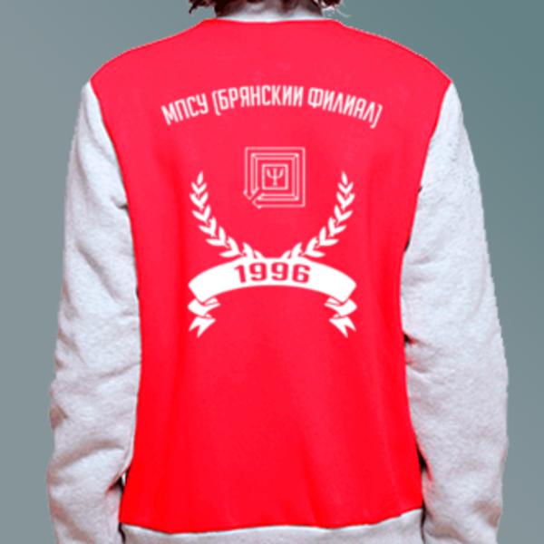 Бомбер с логотипом Брянский филиал Московского психолого-социального университета (МПСУ (Брянский филиал))
