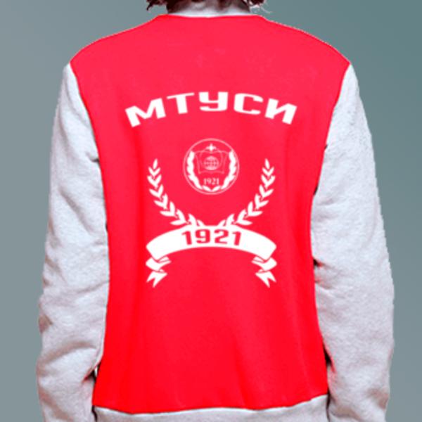 Бомбер с логотипом Московский технический университет связи и информатики (МТУСИ)