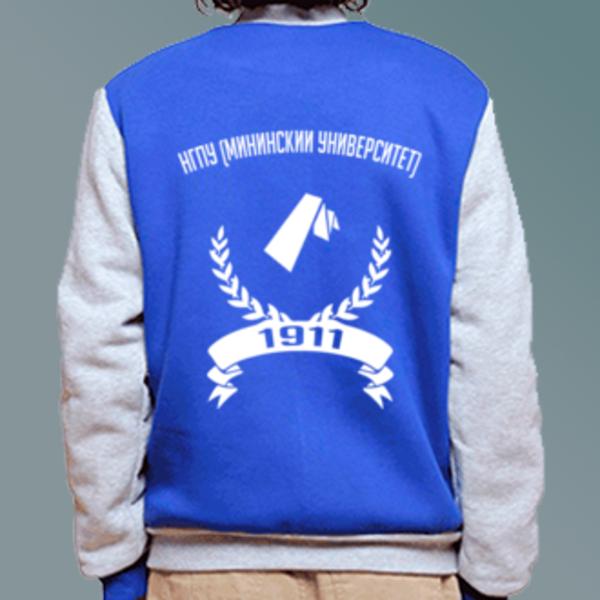 Бомбер с логотипом Нижегородский государственный педагогический университет им. Козьмы Минина (Мининский университет) (НГПУ (Мининский университет))