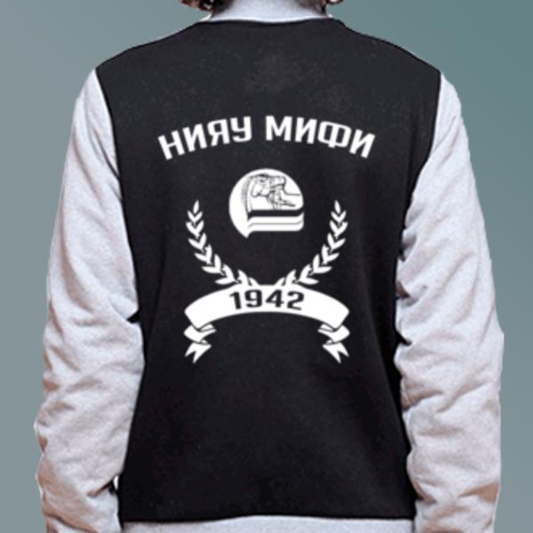 Бомбер с логотипом Национальный исследовательский ядерный университет «МИФИ» (НИЯУ МИФИ)