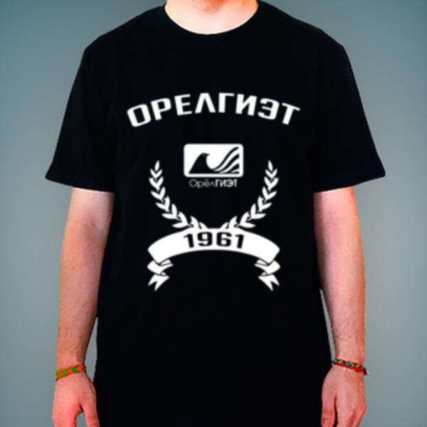 Футболка с логотипом Орловский государственный институт экономики и торговли (ОрелГИЭТ)