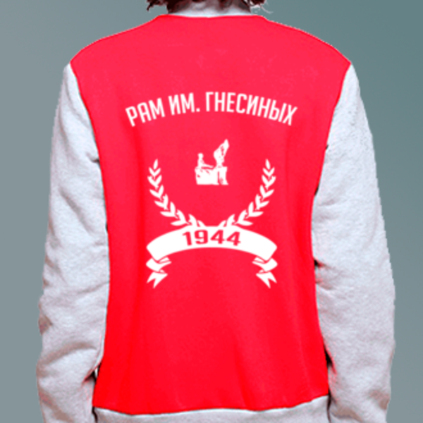 Бомбер с логотипом Российская академия музыки имени Гнесиных (РАМ им. Гнесиных)