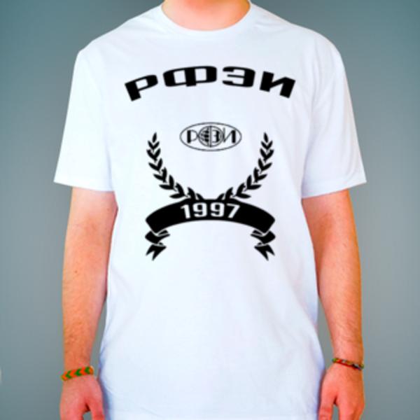 Футболка с логотипом Региональный финансово-экономический институт (РФЭИ)