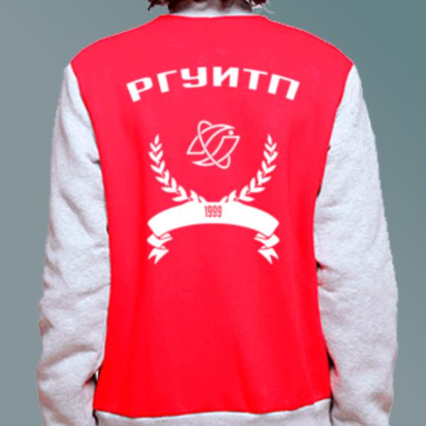 Бомбер с логотипом Российский государственный университет инновационных технологий и предпринимательства (РГУИТП)