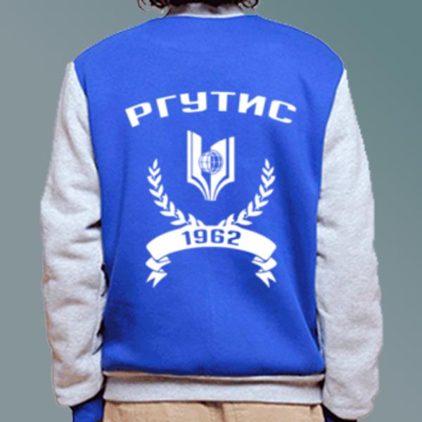 Бомбер с логотипом Российский государственный университет туризма и сервиса (РГУТиС)
