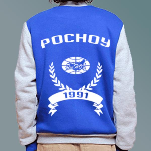 Бомбер с логотипом Российский новый университет (РосНОУ)
