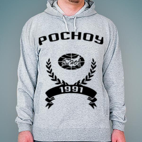 Толстовка с логотипом Российский новый университет (РосНОУ)
