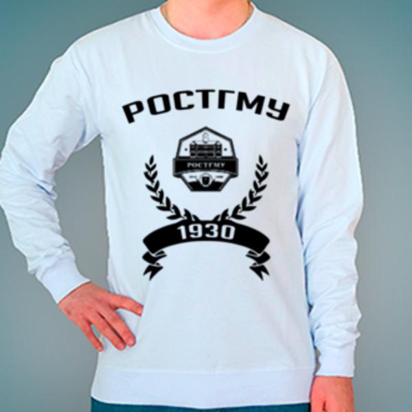 Свитшот с логотипом Ростовский государственный медицинский университет (РостГМУ)