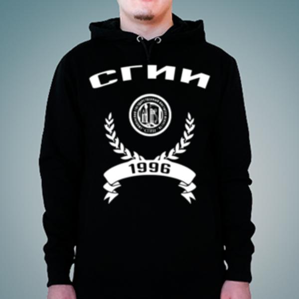 Толстовка с логотипом Смоленский государственный институт искусств (СГИИ)