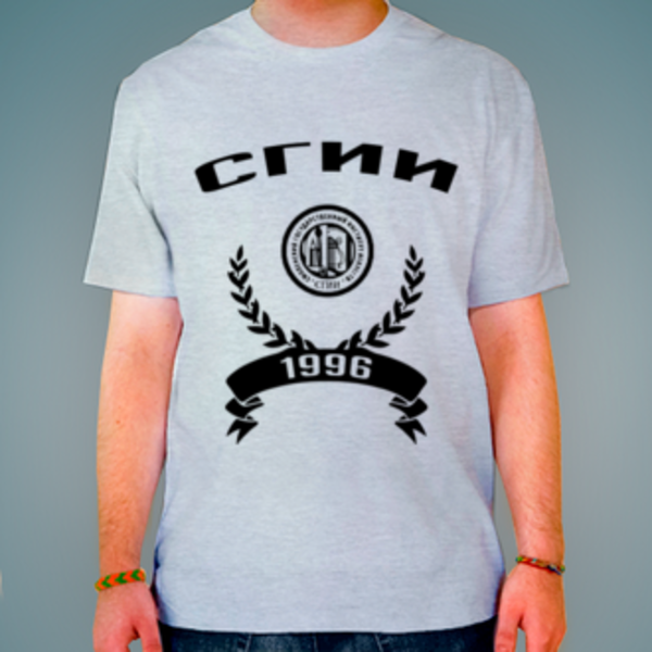 Футболка с логотипом Смоленский государственный институт искусств (СГИИ)