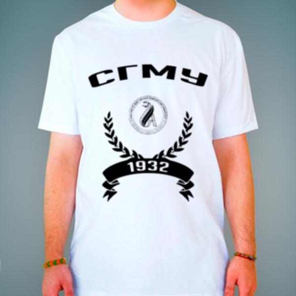 Футболка с логотипом Северный государственный медицинский университет (СГМУ)