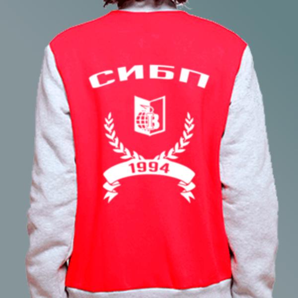 Бомбер с логотипом Смоленский институт бизнеса и права (СИБП)