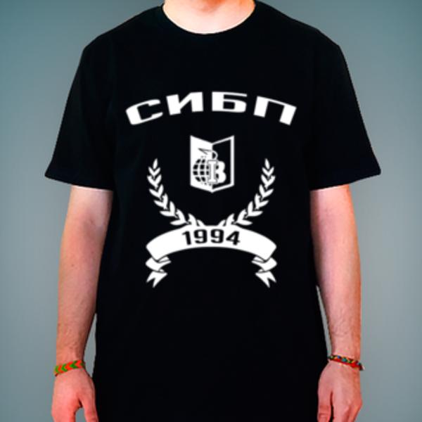 Футболка с логотипом Смоленский институт бизнеса и права (СИБП)