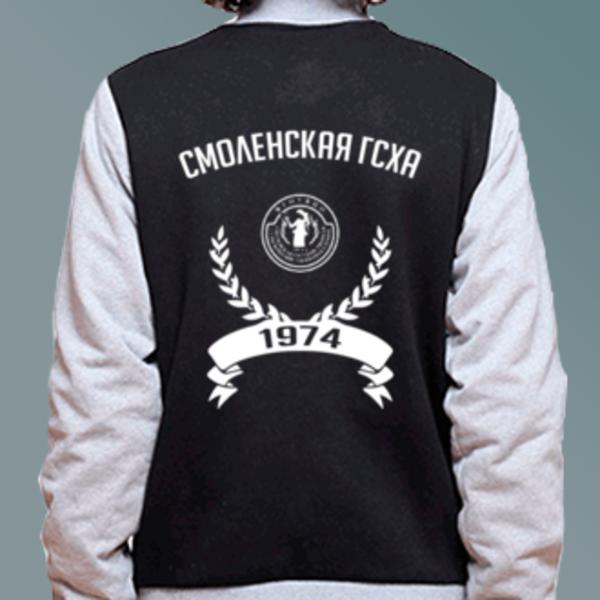 Бомбер с логотипом Смоленская государственная сельскохозяйственная академия (Смоленская ГСХА)