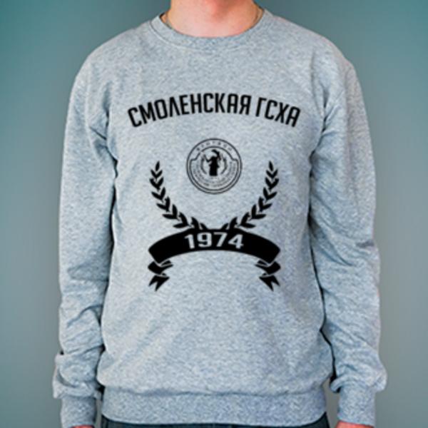 Свитшот с логотипом Смоленская государственная сельскохозяйственная академия (Смоленская ГСХА)