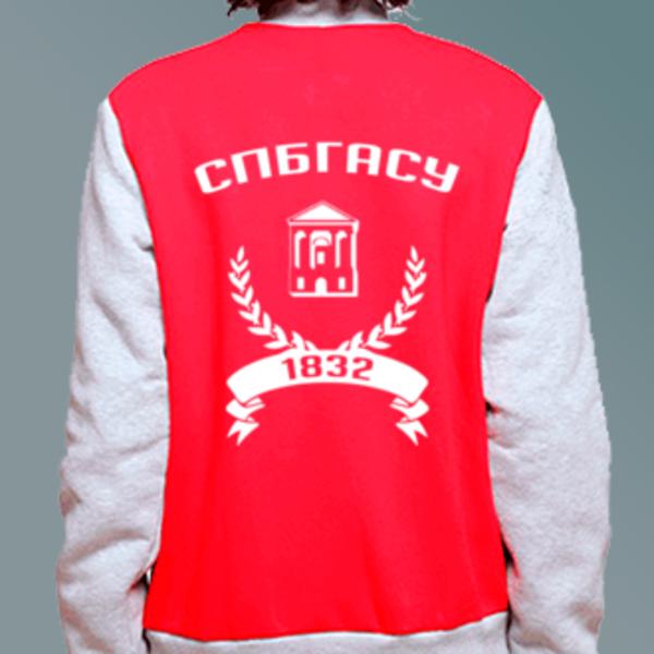 Бомбер с логотипом Санкт-Петербургский государственный архитектурно-строительный университет (СПбГАСУ)