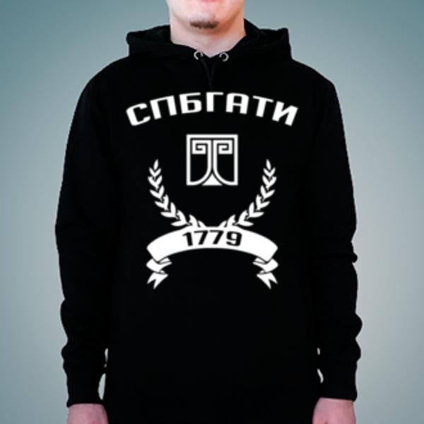 Толстовка с логотипом Санкт-Петербургская государственная академия театрального искусства (СПбГАТИ)