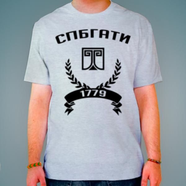 Футболка с логотипом Санкт-Петербургская государственная академия театрального искусства (СПбГАТИ)