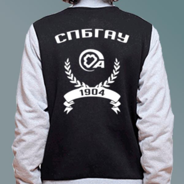 Бомбер с логотипом Санкт-Петербургский государственный аграрный университет (СПбГАУ)