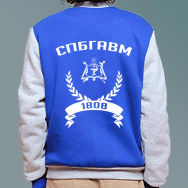 Бомбер с логотипом Санкт-Петербургская государственная академия ветеринарной медицины (СПбГАВМ)