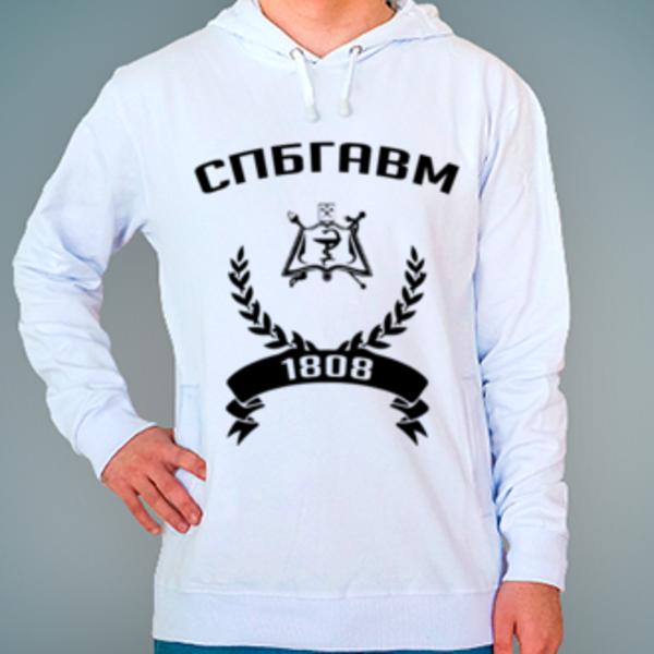 Толстовка с логотипом Санкт-Петербургская государственная академия ветеринарной медицины (СПбГАВМ)