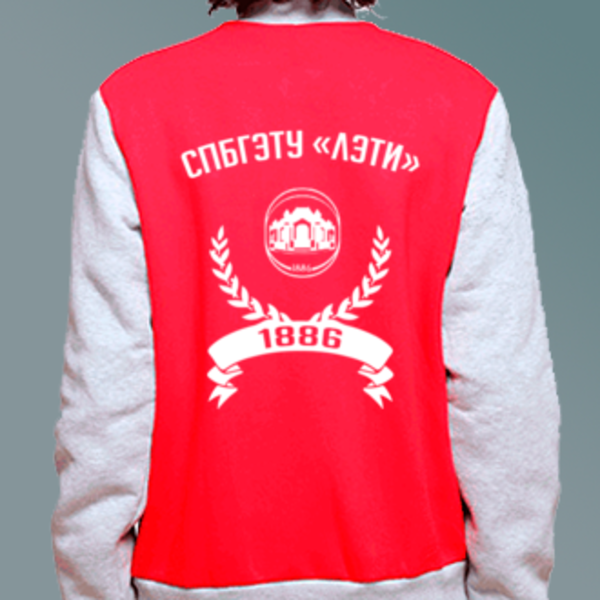 Бомбер с логотипом Санкт-Петербургский государственный электротехнический университет «ЛЭТИ» (СПбГЭТУ «ЛЭТИ»)