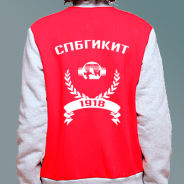Бомбер с логотипом Санкт-Петербургский государственный институт кино и телевидения (СПбГИКиТ)
