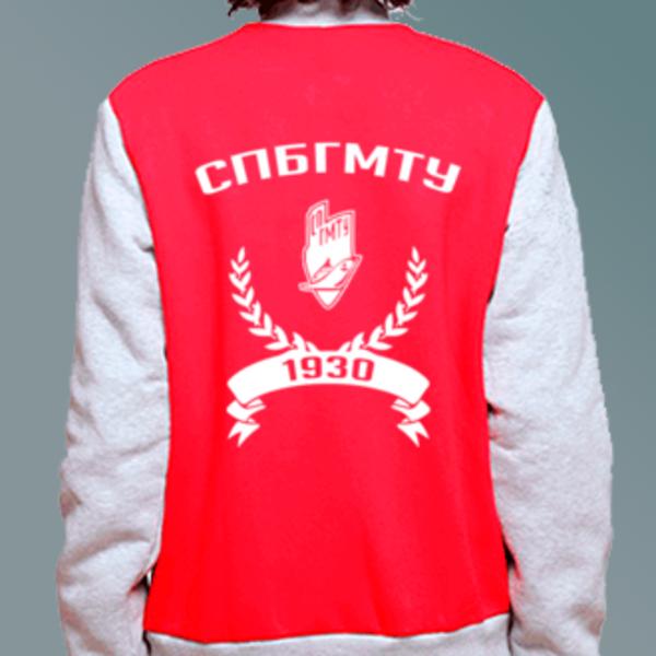 Бомбер с логотипом Санкт-Петербургский государственный морской технический университет (СПбГМТУ)