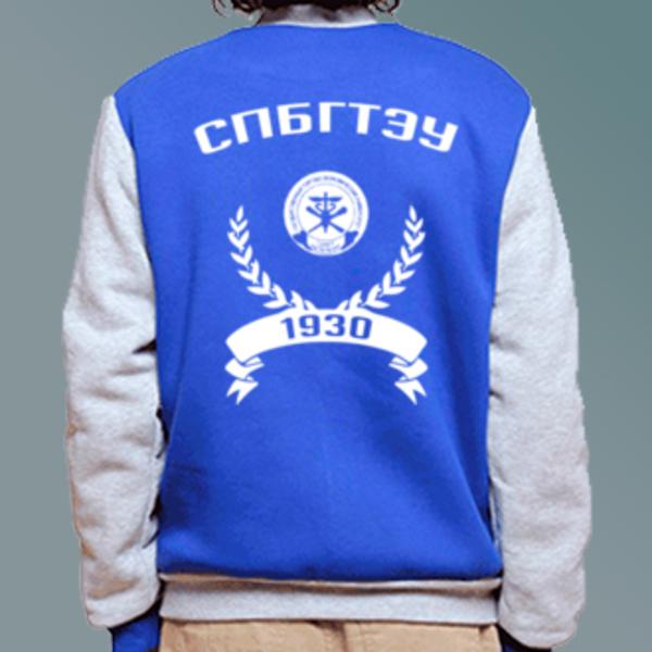 Бомбер с логотипом Санкт-Петербургский государственный торгово-экономический университет (СПбГТЭУ)