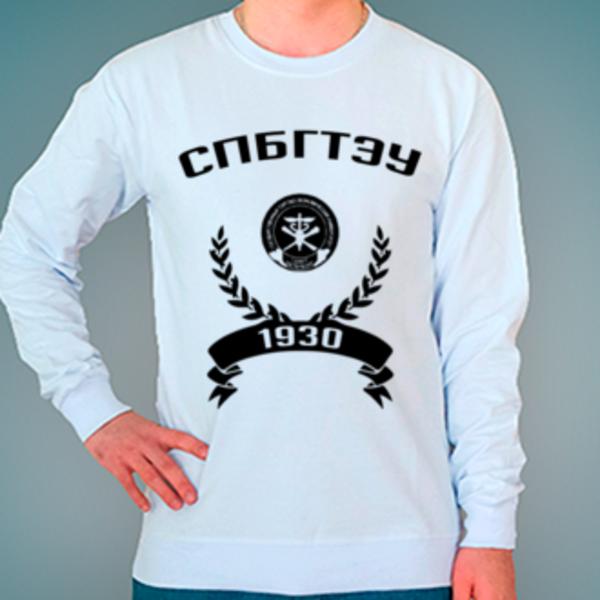 Свитшот с логотипом Санкт-Петербургский государственный торгово-экономический университет (СПбГТЭУ)