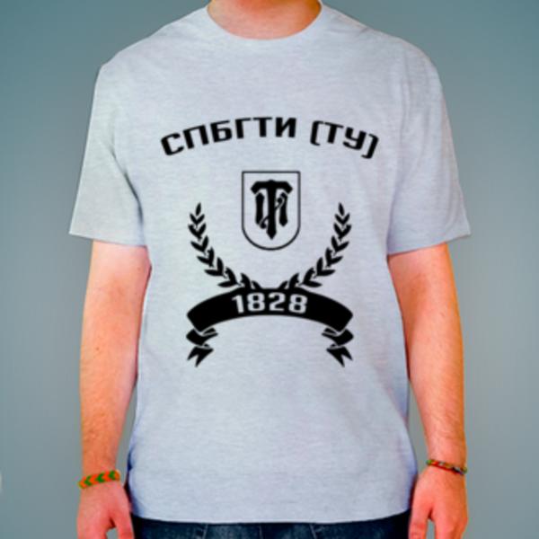 Футболка с логотипом Санкт-Петербургский государственный технологический институт (технический университет) (СПбГТИ (ТУ))