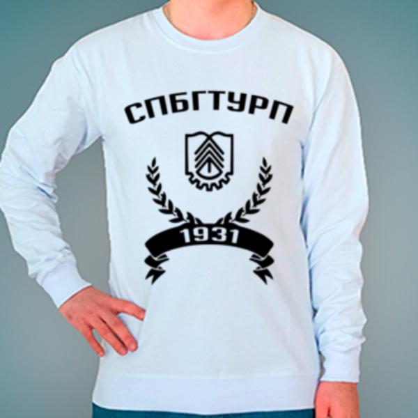 Свитшот с логотипом Санкт-Петербургский государственный технологический университет растительных полимеров (СПбГТУРП)