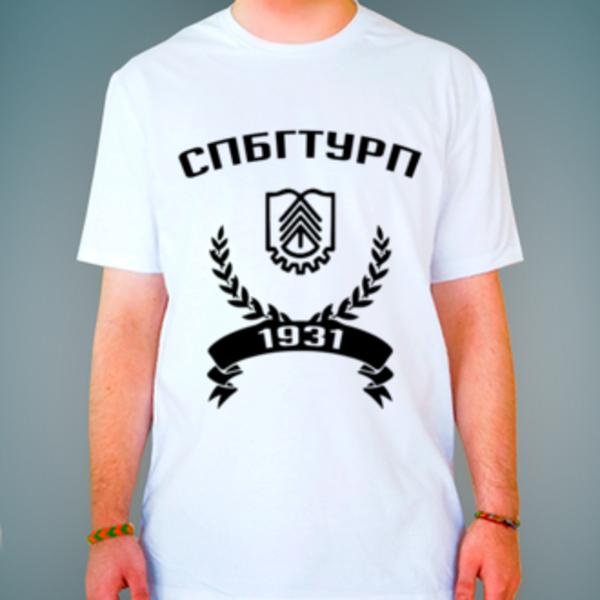 Футболка с логотипом Санкт-Петербургский государственный технологический университет растительных полимеров (СПбГТУРП)