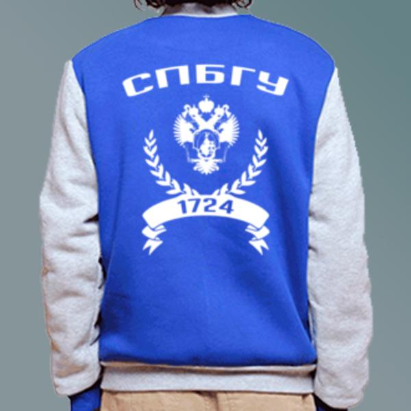Бомбер с логотипом Санкт-Петербургский государственный университет (СПбГУ)