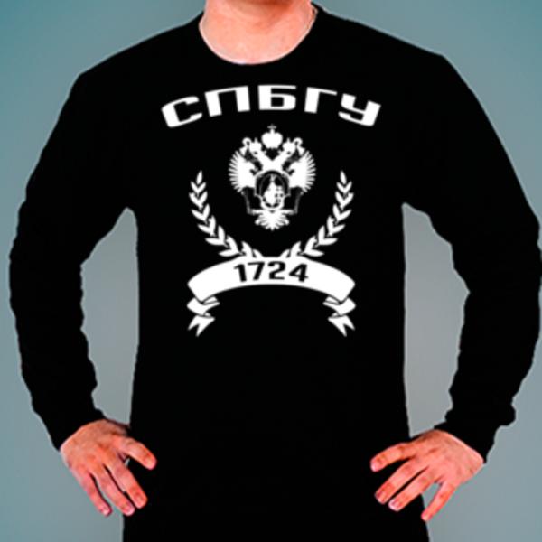 Свитшот с логотипом Санкт-Петербургский государственный университет (СПбГУ)