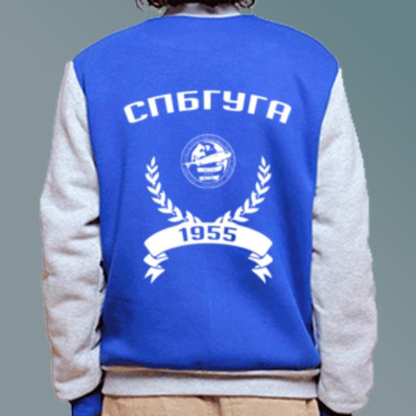Бомбер с логотипом Санкт-Петербургский государственный университет гражданской авиации (СПбГУГА)
