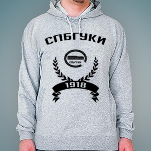 Толстовка с логотипом Санкт–Петербургский государственный институт культуры (СПбГУКИ)