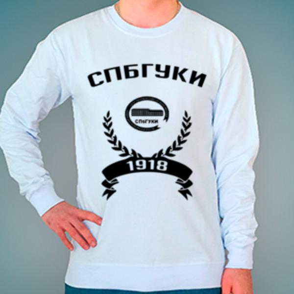 Свитшот с логотипом Санкт–Петербургский государственный институт культуры (СПбГУКИ)