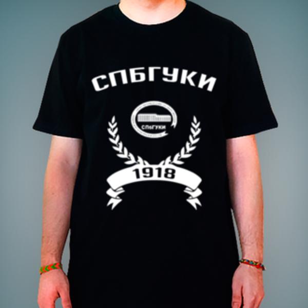 Футболка с логотипом Санкт–Петербургский государственный институт культуры (СПбГУКИ)