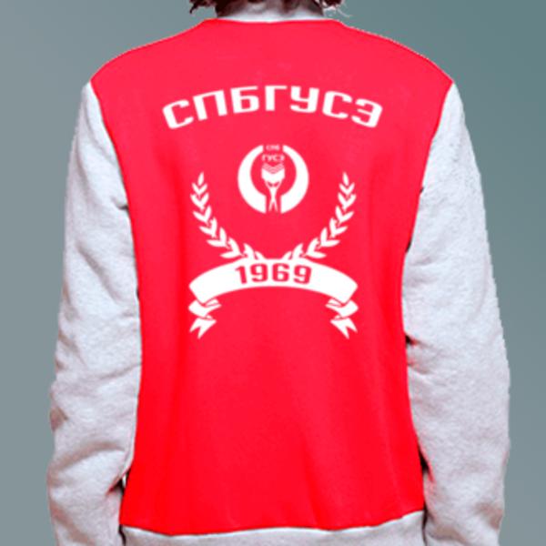 Бомбер с логотипом Санкт-Петербургский государственный университет сервиса и экономики (СПбГУСЭ)
