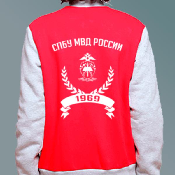 Бомбер с логотипом Санкт-Петербургский университет МВД России (СПбУ МВД России)