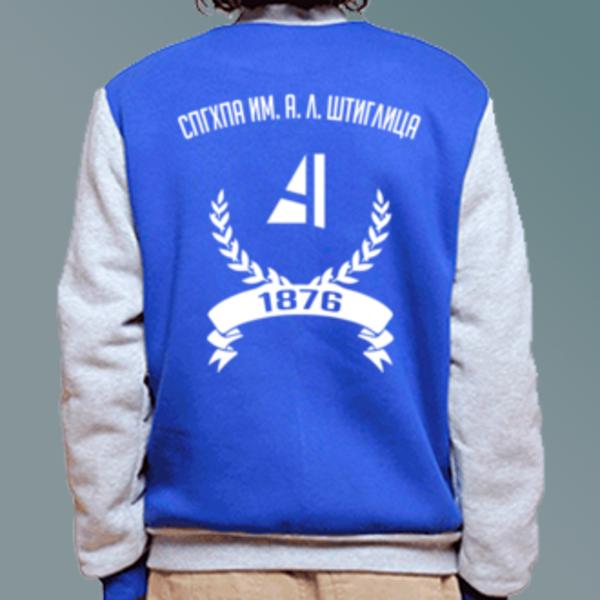 Бомбер с логотипом Санкт-Петербургская художественно-промышленная академия им. А. Л. Штиглица (СПГХПАим.А. Л.Штиглица)