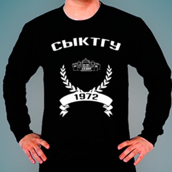 Свитшот с логотипом Сыктывкарский государственный университет (СыктГУ)
